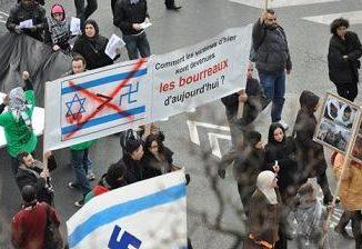 drapeauisraelnazi2.jpg