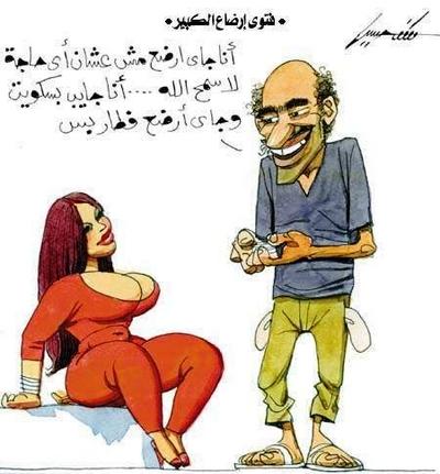 femme allaite Dick