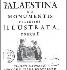 Palaestina-frontispice-233x300.png