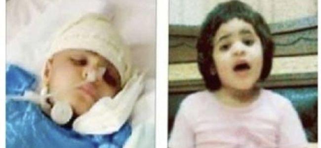 LAMA enfant martyre de 5 ans