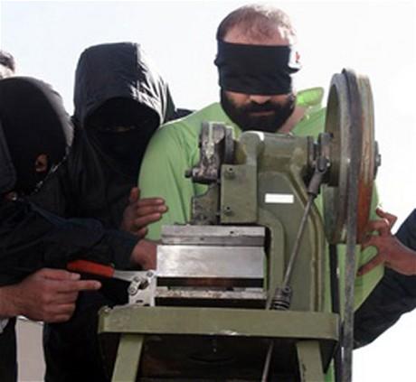 MACHINE A EMPUTER IRAN 4