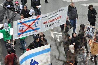drapeauisraelnazi2