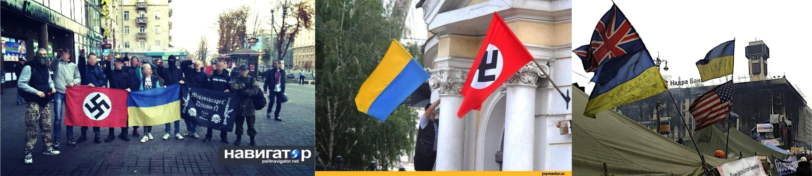 Drapeaux ukrainien et nazi flottant sur un bâtiment public, et drapeaux des alliés de Porochenko... Tout un symbole