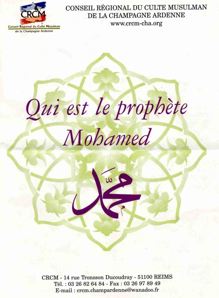 QUI EST LE PROPHETE  MOHAMED00-P1