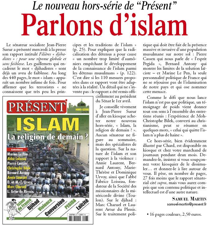 rêve interprétation islam vieillard