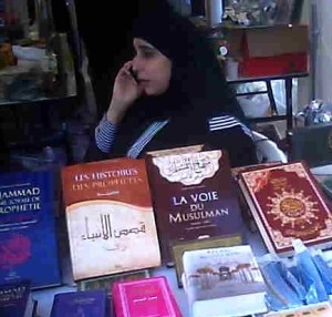 La Voie du Musulman (Orcet 09-05-15)-1