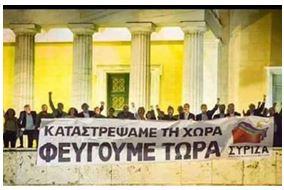Tsiprasdem2