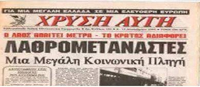 Tsiprasdem4