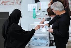 voile vote