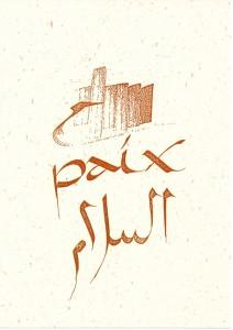 RESf 03 mireille Pasquel illustration page FB paix en arabe