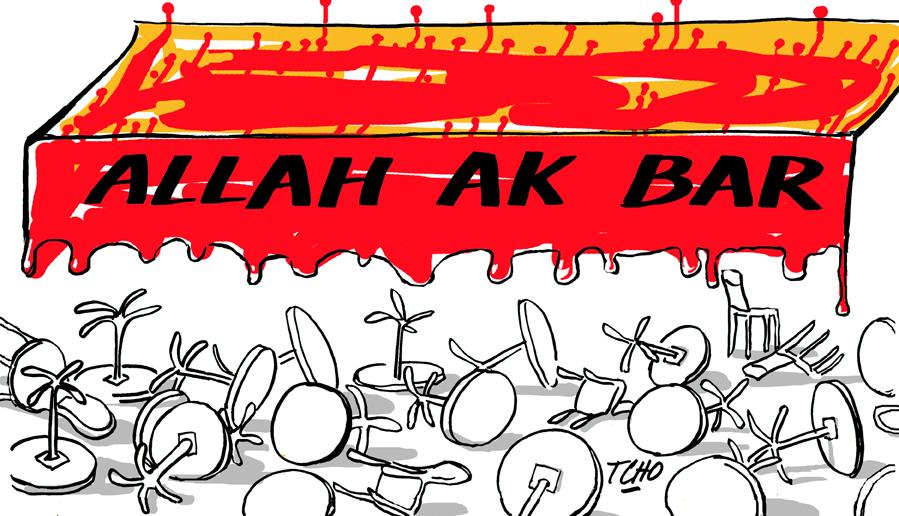 TCHOAllahAkBar