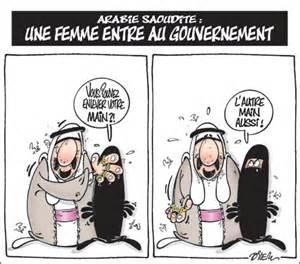 a-s-une-femme-au-gouvernement