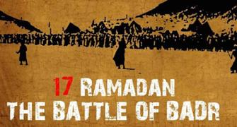 Ramadan17