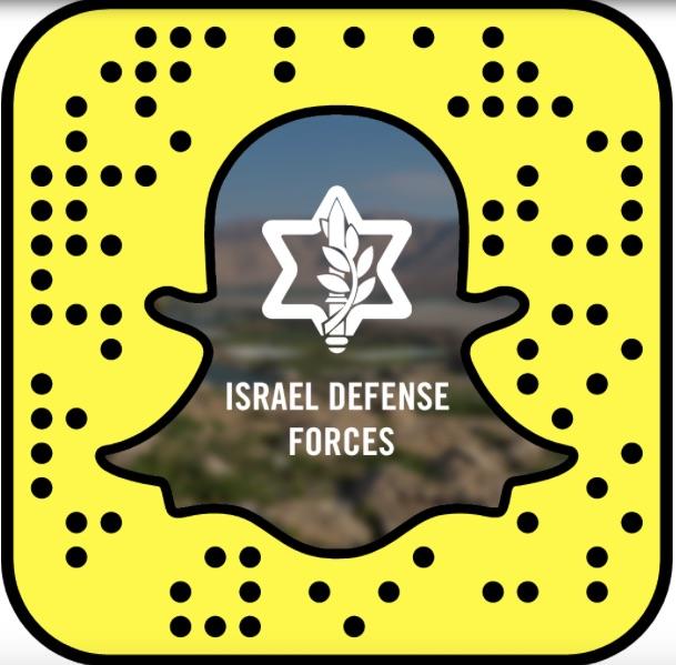 israelpolice3