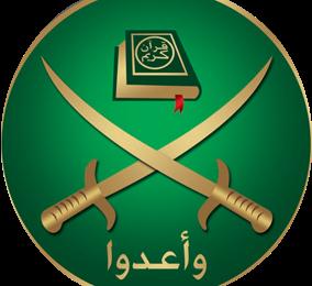 logo-freres-musulmans-13-03-2013