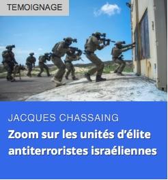 zoom-unit-isr