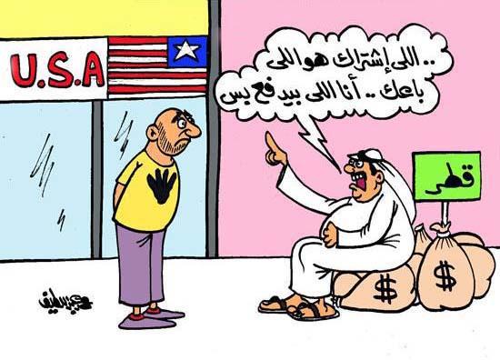 Une grenouille qui se veut faire aussi grosse que le boeuf : le Qatar
