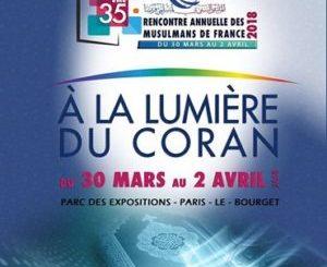 RAMF-2018-affiche-A-la-lumiere-du-coran-300x300.jpg