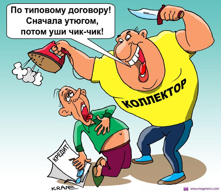 En Russie, il n'y a pas de squatter, c'est impossible, inenvisageable…