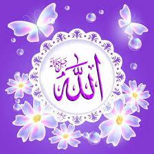 « Mon père, ma mère, Allah et moi », ou l'inceste culturel en islam