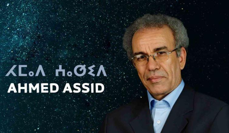 Ahmed Assid: Les grands esprits sont les souffre-douleur des musulmans