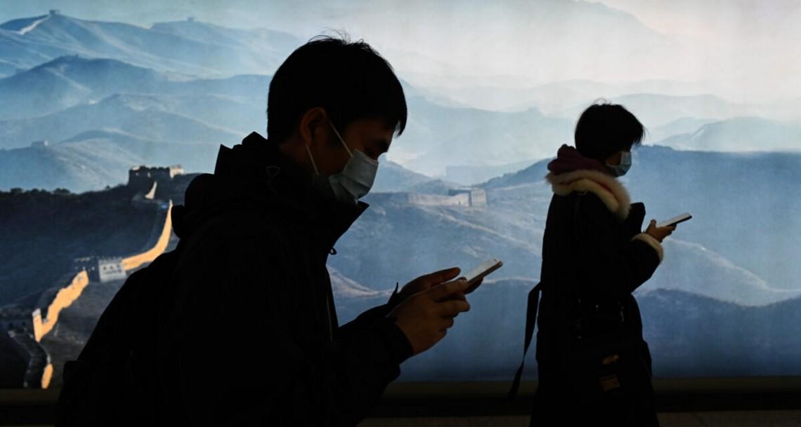 La Chine invente un portable anti-Allahu akbar