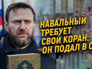 navalnycoran.jpg