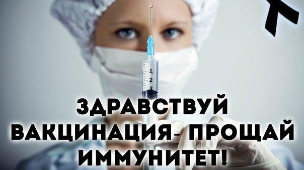Moscou : 2 millions de plaintes en 3 semaines, et victoire !